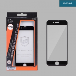 Protector Completo Full Glue 5D Para Iphone 7G/8G NOVEDAD | Protectores 3D